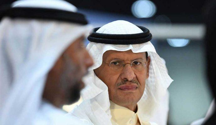 Bakan Bin Salman: Petrol Üretimi Eylül Sonunda Yeniden Aktif Olacak!