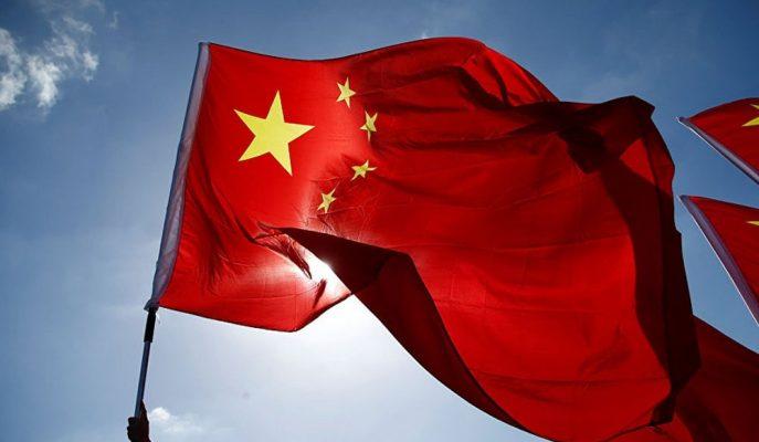 Çin Halk Cumhuriyeti 70. Kuruluş Yıl Dönümünü Kutlamaya Hazırlanıyor!