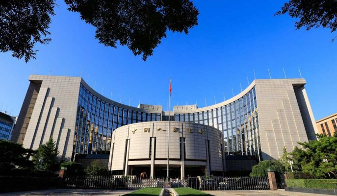 Çin Merkez Bankası Ekonomiyi Canlandırmak için Zorunlu Karşılık Oranını Yine Düşürdü