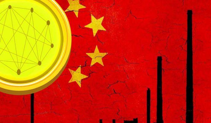 Çin'in Yeni Kripto Para Birimi Yuanın Küresel Kullanımını Teşvik Edecek