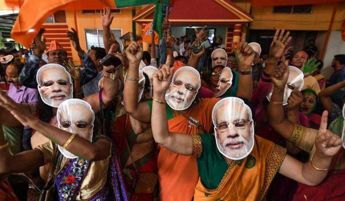 Hindistan'ın Ekonomik Büyümesi 2020'de %7'nin Üzerine Çıkabilir