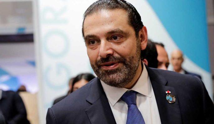 Lübnan Başbakanı Açığı Düşürme ve Reformlarla İlerleme Sözü Verdi