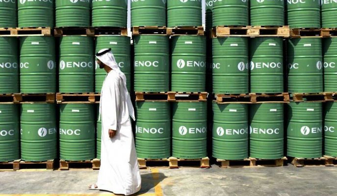 Suudi Üretiminin Beklenenden Hızlı Düzeleceği Haberleriyle Petrol %6 Düştü