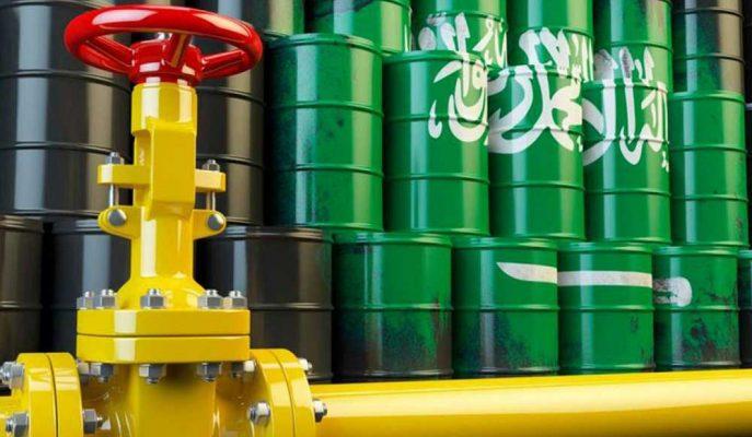 Suudiler, Dünya Pazarına Daha Az Ham Petrol İhracatı Yapıyor