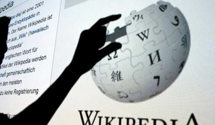 Wikipedia Yasağı ile İlgili Son Sözü Anayasa Mahkemesi Genel Kurulu Söyleyecek