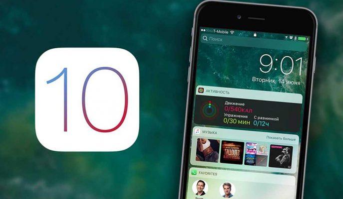 Apple iOS 10 İşletim Sistemi ile iPhone Modellerini Yavaşlatmak İle Suçlanıyor