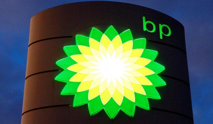BP'nin 2019 Üçüncü Çeyreğinde Net Karı %41 Geriledi!