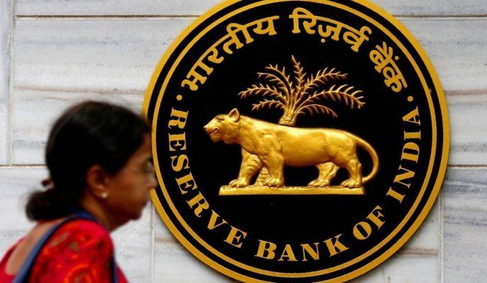 Hindistan Merkez Bankası 2019 Yılında Faizlerini 5. Kez Düşürdü!