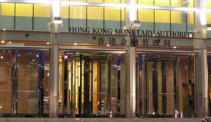 Hong Kong Merkez Bankası Borç Verenlerin Nakit Rezervlerini Azalttı