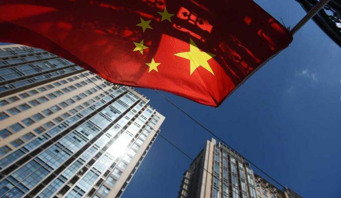 IMF: Çin'in Ekonomik Büyümesi 2020'de %6'nın Aşağısına Düşebilir