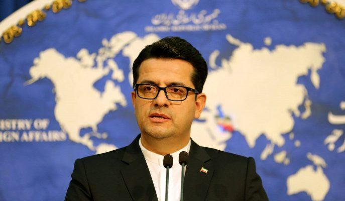 İran, Türkiye ile Rusya Arasındaki Suriye Anlaşmasını Desteklediğini Bildirdi