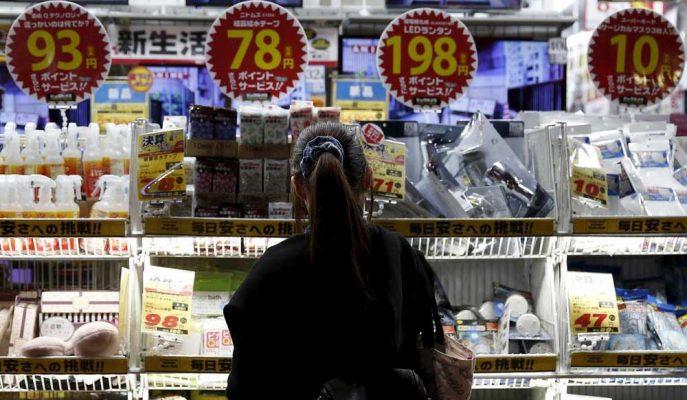 Japonya Tüketici Enflasyonu Eylül'de Düşerken, Daha Fazla BOJ Teşvikine İşaret Etti