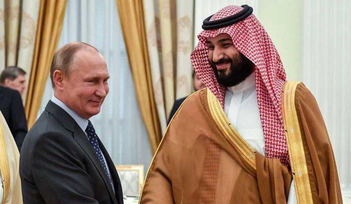 RDIF CEO'su: Suudi Arabistan Gibi ABD İlişkileri de Onarılabilir