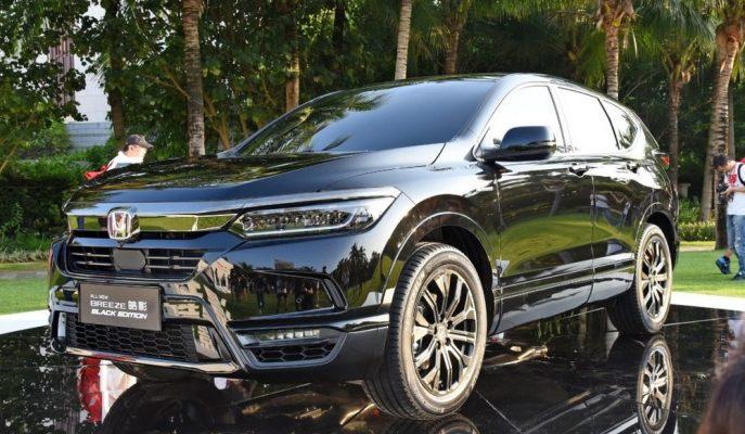2020 Honda Breeze Accord Yüz Hatlarında Çin için Yenilendi!