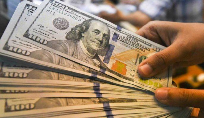 Yıl Sonu Dolar Kuru Beklentisi 6,05'e Yükselirken, Enflasyon Tahmini %12,69'a Düştü