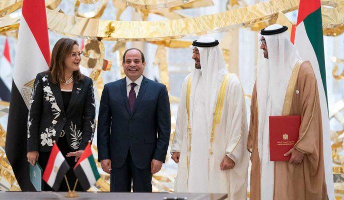 BAE ve Mısır 20 Milyar Dolarlık Stratejik Yatırım Programı Başlatıyor