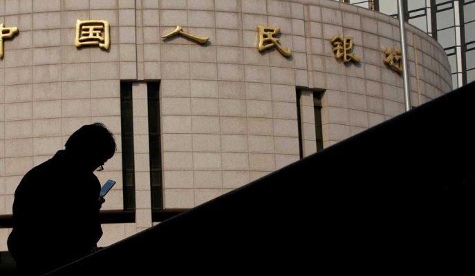 Çin Merkez Bankası'nın Sürpriz Faiz İndirimi Teşvik Umutlarını Artırdı