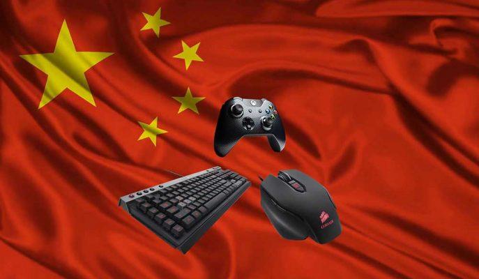 Çin Yönetimi Çocukların Gece Oyun Oynamasını Engelleme Kararı Aldı
