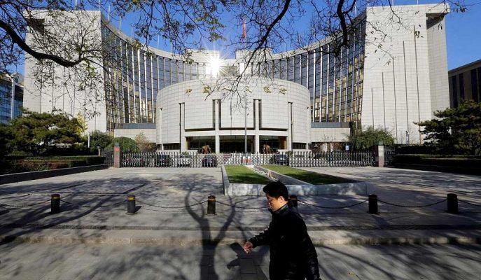 Çin'in Yeni Borç Verme Faiz Oranını Düşürmesi Bekleniyor