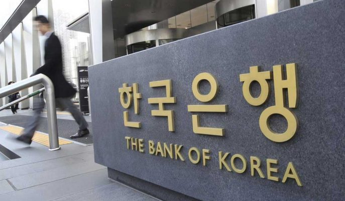 Kore Merkez Bankası 2019'un Son Toplantısında Faiz Oranlarıyla Oynamadı!