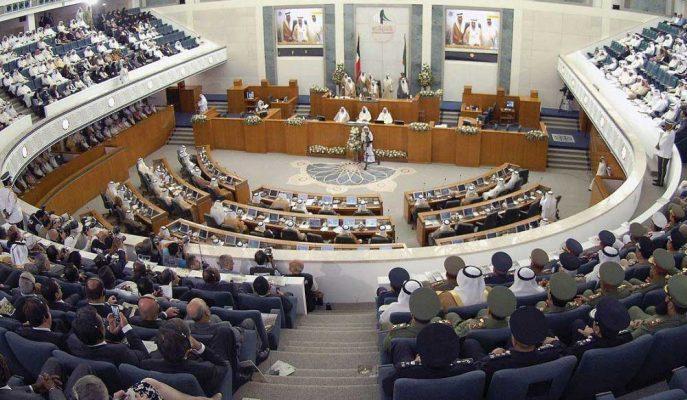 Kuveyt Hükümeti, Parlamentodaki Soruşturma Oturumundan Sonra İstifa Etti