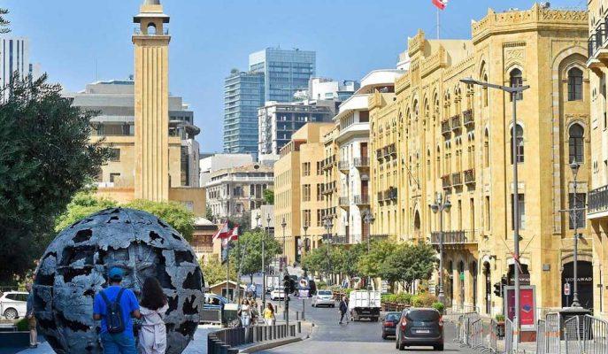 Lübnan Bankaları İki Hafta Sonra İlk Kez Yeniden Açıldılar