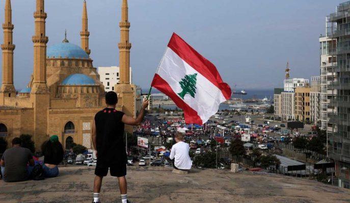 Lübnanlı Bankalar, Yeni Hükümetle İlgili Görüşmelerde Güvenlik Endişeleriyle Kapatıldılar