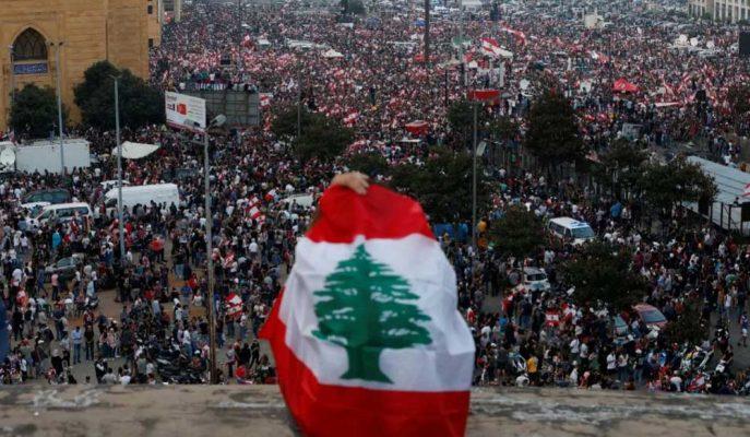 Protestolar Yüzünden Parlamento Oturumu Ertelenirken, Lübnanlı Bankalar Yeniden Açıldı