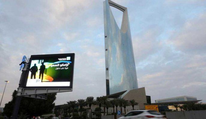 Saudi Aramco'nun Halka Arzı 1,7 Trilyon Dolar Değerinde