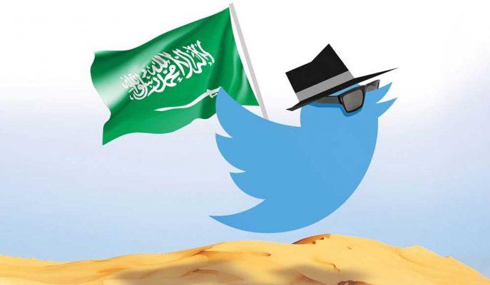 Twitter'da Eski Çalışanların Kullanıcı Verilerini Suudi Arabistan'a Sızdırdığı İddia Edildi