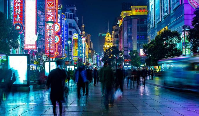 Çin Ekonomisinin İstikrarlı Büyümesi Dünya Güvenini Artırıyor