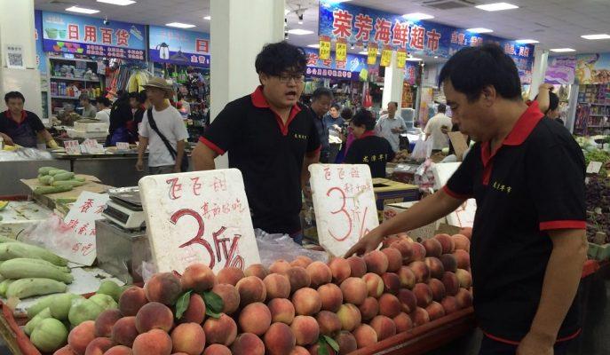Çin'in Enflasyonu Kasım'da %4,5 Artarak 12 Yılın En Hızlı Yükselişini Gördü!