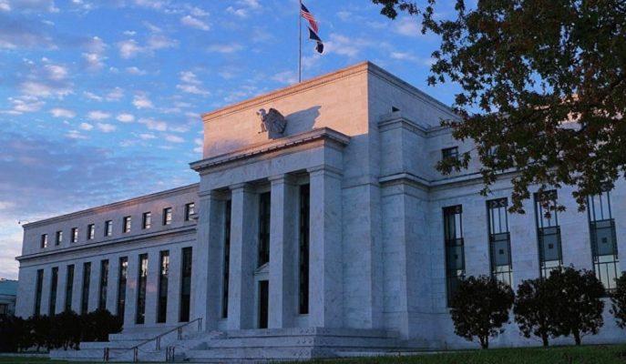 FED'in Faiz Değiştirmemesiyle Gelen Powell Açıklamaları, ABD Hisse Senetlerini Yükselişe Geçirdi
