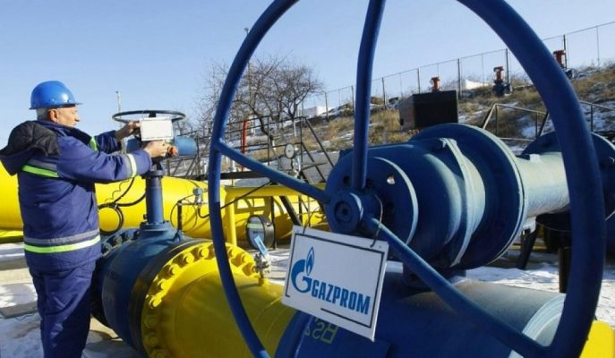 Gazprom'dan Alacaklı Olan Naftogaz, 2,9 Milyar Dolarlık Borcunu Tahsil Etti!