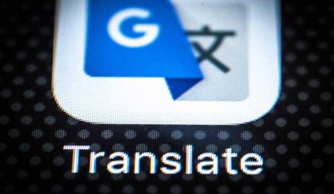 Google Translate Kelimelerin Nasıl Okunacağını Öğretecek