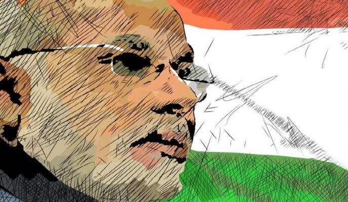 IMF: Hindistan'ın Büyüme için Acil Politika Eylemine İhtiyacı Var