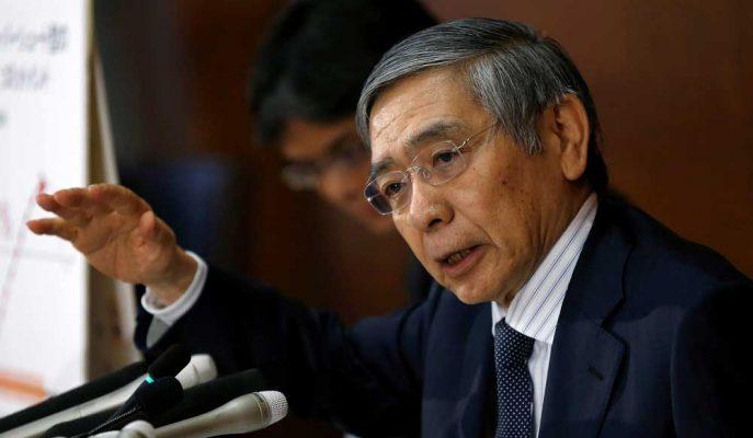 Japonya Merkez Bankası Faizi Sabit Bıraktı, Endüstriyel Üretim Görünümünü Düşürdü