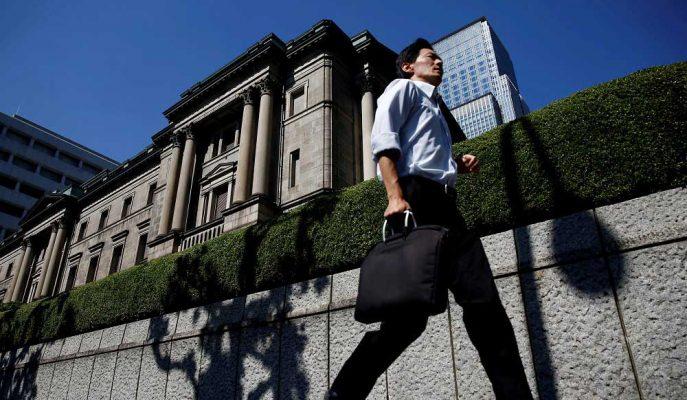 Japonya Merkez Bankası, Para ve Maliye Politikası Karışımını Tartıştı