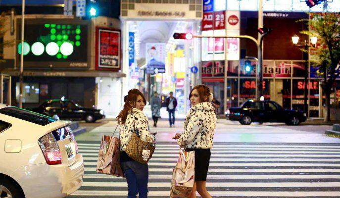 Japonya'nın Tüketici Enflasyonu Kasım'da Arttı