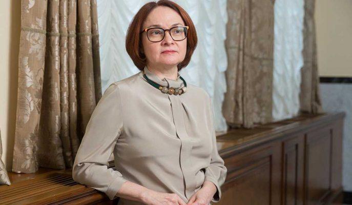 Rusya Merkez Bankası Başkanı, Daha Fazla İndirim Konusunda Kararsız