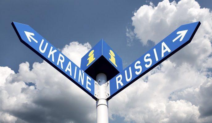 Rusya ve Ukrayna Arasındaki Transit Doğal Gaz Sözleşmesi İmzalanan Anlaşmayla Uzatıldı