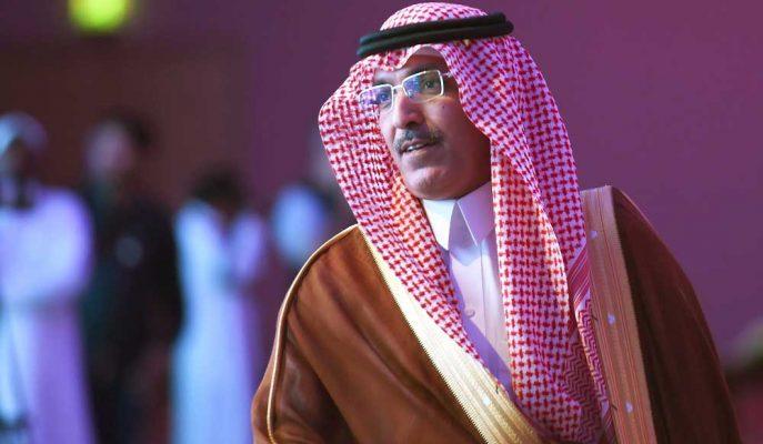 Suudi Arabistan Maliye Bakanı: Hayır, Paramız Bitmiyor!