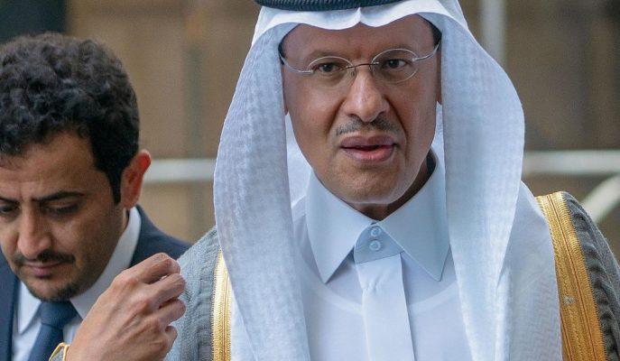 Suudi Prens Aramco'nun Piyasa Değerinin 2 Trilyon Doları Aşacağını Öngörüyor