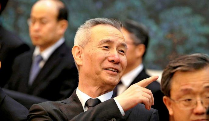 Çin Başbakan Yardımcısı: 2019'da GSYİH'nin %6'dan Fazla Arttığı Tahmin Ediliyor