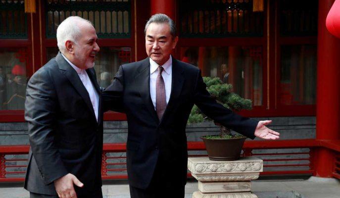 Çin, İran Konusunda ABD'yi Güç Kullanmak Yerine Diyalog Yoluna Çağırdı