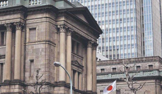 Japonya Merkez Bankası Faizi Sabit Tuttu, Büyüme Tahminlerini Yükseltti