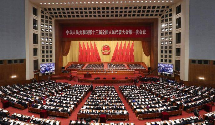 Çin'de Yıllık Meclis Toplantıları Virüs Salgını Nedeniyle Ertelendi