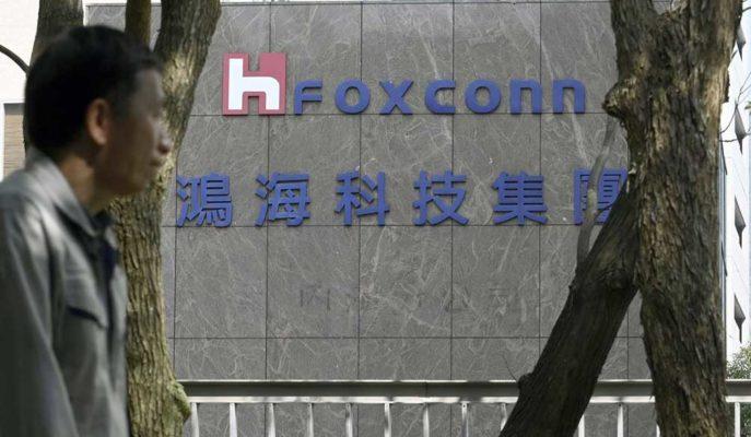 Apple Tedarikçisi Foxconn Salgına Karşı Maske Üretmeye Başlıyor