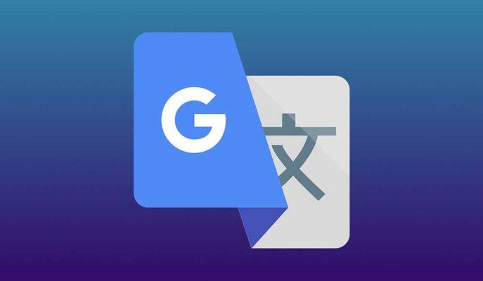 Google Translate Oturum Açmayan Kullanıcıların Verilerini Kaydetmeyecek