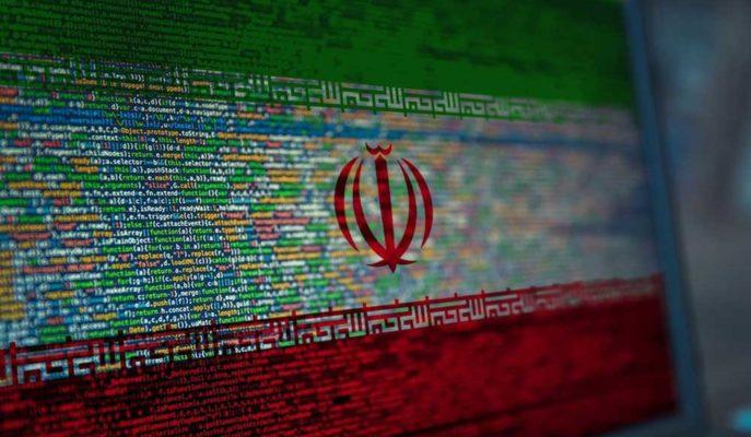 İranlı Korsanlar Devlet Kurumlarını ve Şirketleri Hedef Alıyor